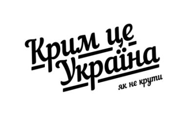 crimeaukraine01