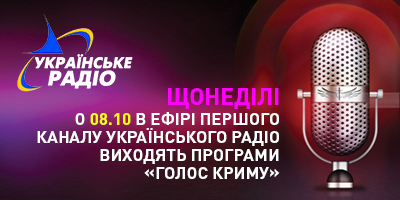 ukr-radio-WEB