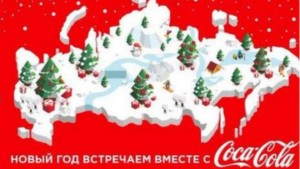160107005806_coca_cola_crimea_624x351_facebook_nocredit