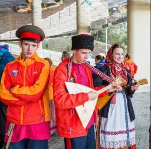 ruska-vesna